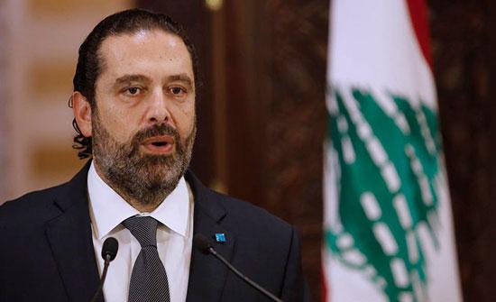 الحريري يؤكد وطنية الحراك.. وحزب الله: الاستقالة مضيعة للوقت