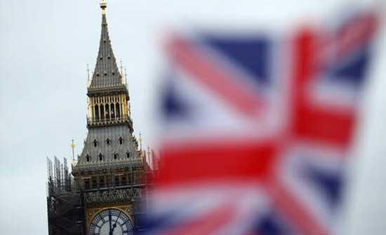 وزير بريطاني: سيطرة طالبان على بنجشير بالكامل لا تزال غير واضحة