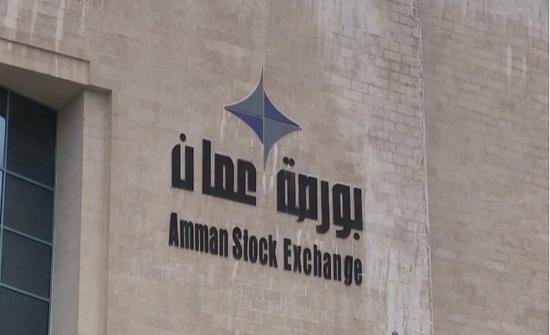 بورصة عمان تغلق تداولاتها ب 2ر4 مليون دينار