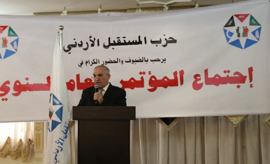حزب المستقبل يؤكد تأييده لمواقف الملك بشأن القدس