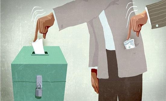 قانونية النواب توضح بشأن جريمة شراء الاصوات الانتخابية