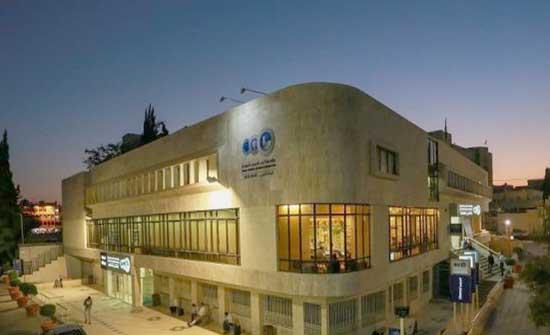 شومان وجبل عمان ناشرون يوقعان اتفاقية نشر كتب أطفال