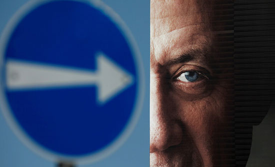 إسرائيل.. غانتس يتسلم اليوم رسميا التفويض الرئاسي بتشكيل الحكومة