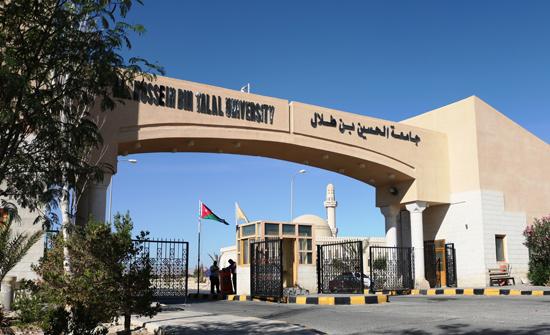 جامعة الحسين: اختتام أعمال مؤتمر الملك المؤسس