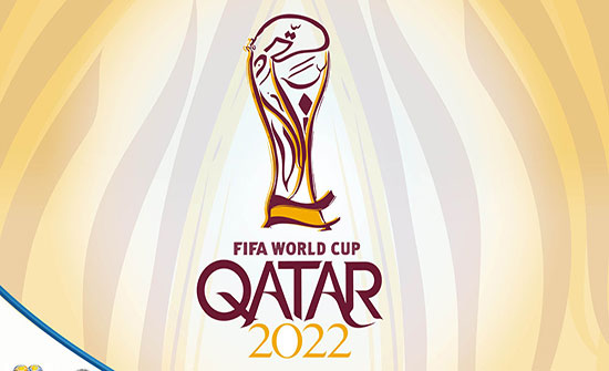 سحب قرعة الدور الأول فى تصفيات كأس العالم 2022 اليوم المدينة نيوز