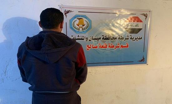 العراق : أب بلا ذرة رحمة يقتل أطفاله الثلاثة شنقاً والسبب انتقاماً من زوجته.. التفاصيل!