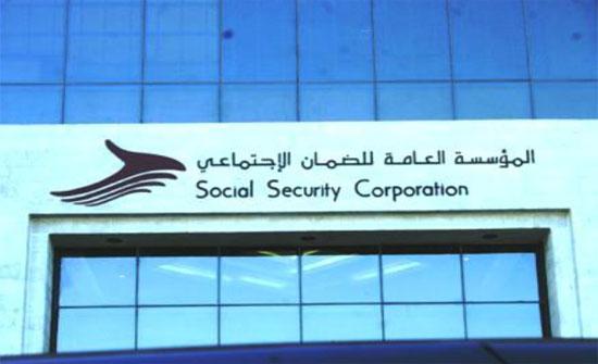 تعليق دوام إدارة التقاعد وفرع ضمان عمان المركز حتى مساء يوم الخميس