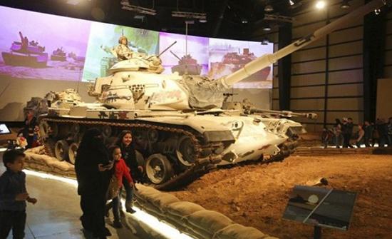 متحف الدبابات يحتفي بيوم الطفل العالمي