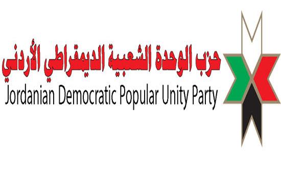 حزب الوحدة الشعبية يدعو قوى حركة التحرر العربية الى التصدي الجاد لصفقة القرن