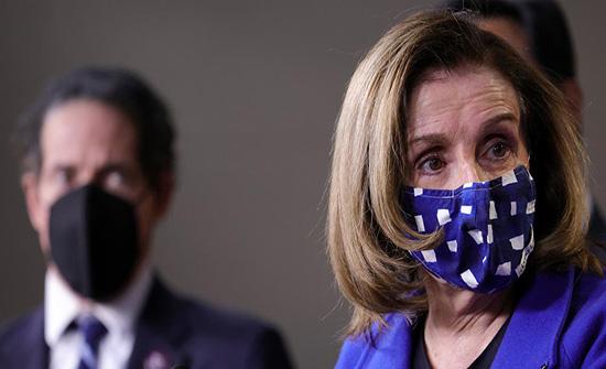 بيلوسي: بعض أعضاء مجلس الشيوخ الأميركي جبناء
