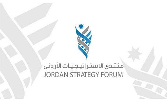 منتدى الاستراتيجيات يؤكد أهمية التعاون مع لجنة الاقتصاد والاستثمار النيابية