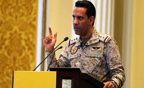 التحالف يسقط طائرة مسيرة أطلقها الحوثي باتجاه خميس مشيط