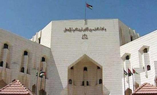 انتهاء فترة تقديم طلبات المسابقة القضائية للمحامين الأساتذة غدا