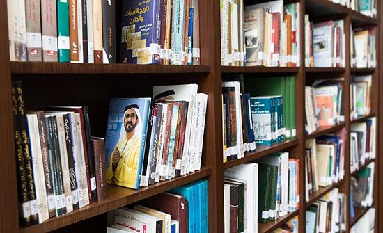 إعلان القائمة القصيرة لجائزة الشيخ زايد للكتاب