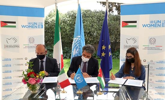 اتفاقية بمليون يورو لتمكين النساء في الأردن