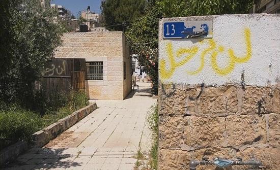 الملكية لشؤون القدس تصدر تقارير خاصة عن سلوان والشيخ جراح ولفتا