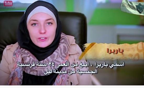 شاهد الفرنسية باربرا التي دخلت الاسلام بقصة مشوقة