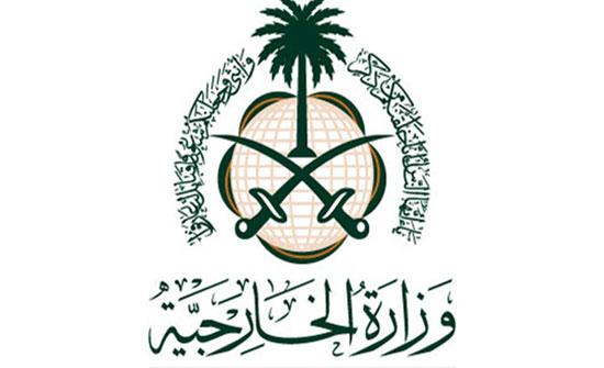 """السعودية: """"اتفاق الرياض"""" خطوة مهمة في إنهاء الأزمة اليمنية"""