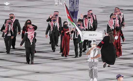 اللجنة الاولمبية الدولية تعلن جدول منافسات الأردن في اولمبياد طوكيو