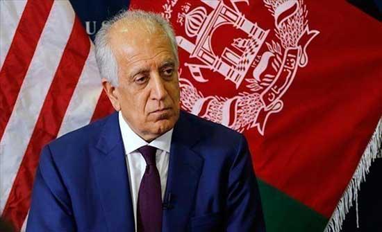 خليل زاد: التدخل العسكري الأمريكي في أفغانستان يقترب من نهايته