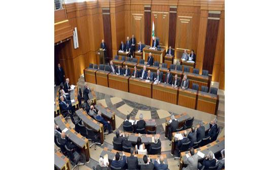 إدانة نيابية لبنانية لتصريحات نتنياهو بشأن أراضي الضفة