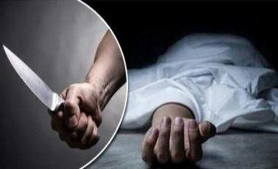 المكسيك : زوج يقتل زوجته بطريقة بشعة ويلقي أشلائها في المرحاض