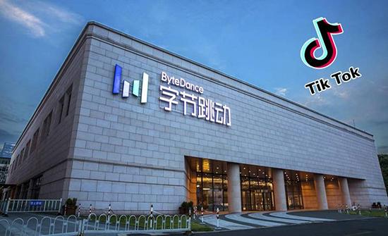 مالكة تطبيق TikTok الصيني تحقق 7 مليارات دولار إيرادات في 6 أشهر