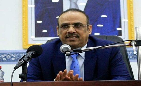إحباط محاولة لاغتيال وزيري الداخلية والنقل في اليمن