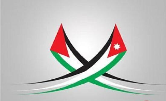 الطفيلة: وقفة تضامنية مع الشعب الفلسطيني
