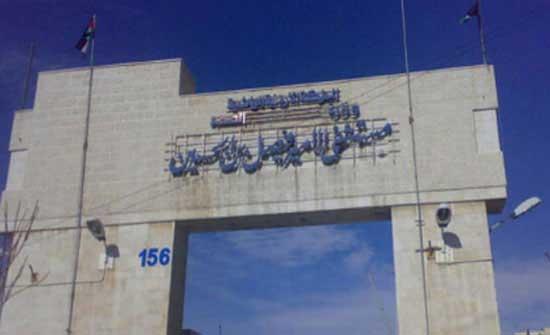 الاعتداء على طبيبين في مستشفى الامير فيصل