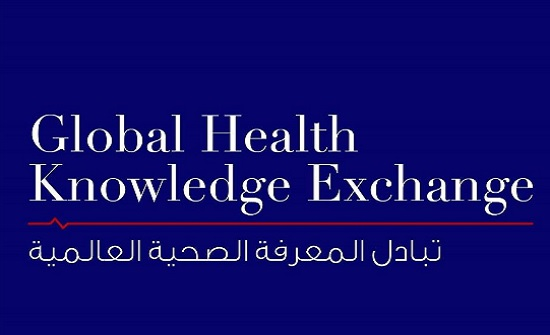 اطلاق منصة (تبادل المعرفة الصحية العالمي) للتوعية بفيروس كورونا