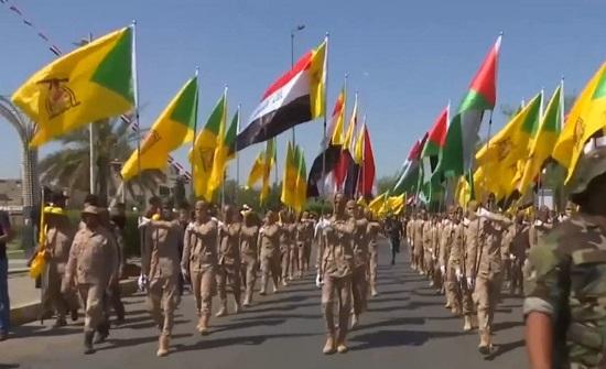 العراق: مقرات للحشد الشعبي تتعرض لهجمات صاروخية مجهولة