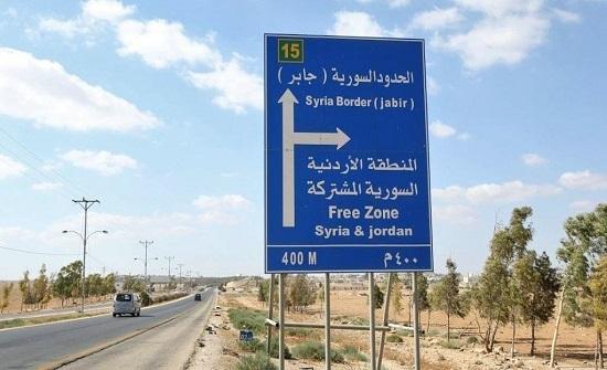 اتفاق على التصدي لمعوقات التبادل التجاري بين الاردن وسوريا