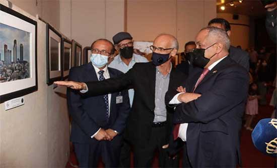 وزير الثقافة يفتتح معرضا مشتركا لأعضاء الجمعية الأردنية للتصوير