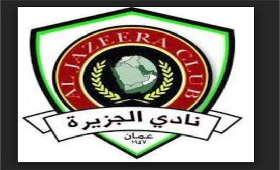 فوز الجزيرة على شباب الأردن بدوري المحترفين