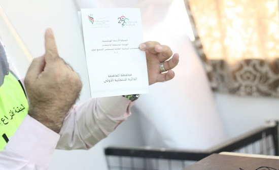 اسماء : نتائج أولية غير رسمية للفائزين في مادبا