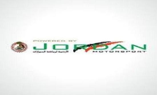 الأردنية لرياضة السيارات تصدر روزنامة أنشطتها لعام 2021
