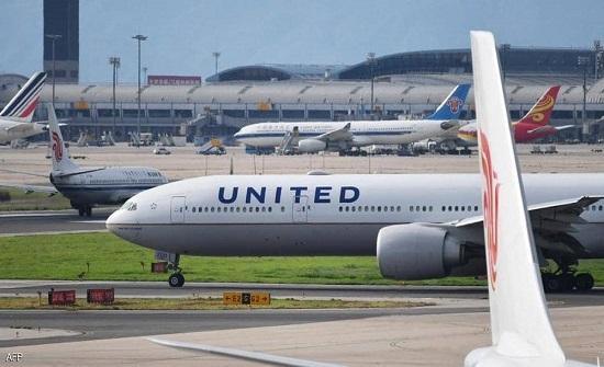 """بعد حادثة دنفر.. """"توصية عاجلة"""" من بوينغ بشأن طائرات 777"""