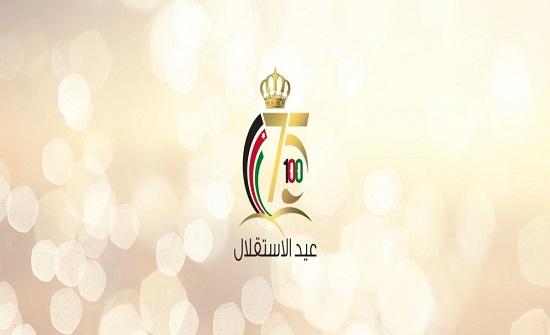 بالفيديو : كل عام والأردن بالف خير
