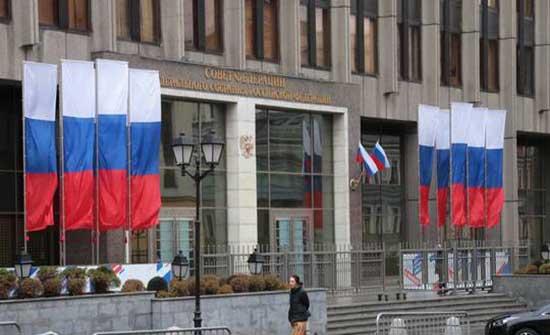 """البرلمان الروسي يصدق على انسحاب البلاد من """"اتفاقية السماء المفتوحة"""""""