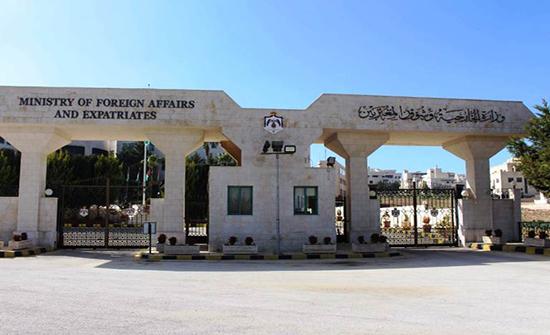 الأردن يدين الفعل الإرهابي الذي استهدف عمال المناجم في الباكستان