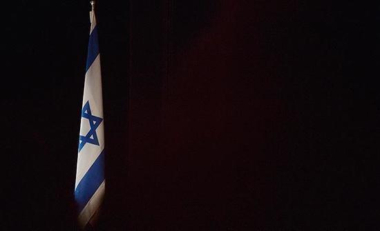 """إسرائيل تخشى مذكرات اعتقال """"سرية"""" من المحكمة الجنائية"""