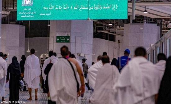 بالصور.. بدء توافد الحجاج إلى المسجد الحرام