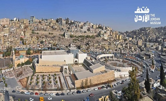 تمديد فترة إغلاق متحف الأردن أبوابه ليومين