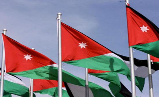 الأردن يشارك بالمهرجان الوطني لتعدد الثقافات في استراليا