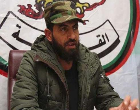 """ليبيا.. قيادي مطلوب للجنائية الدولية على خلفية """"جرائم حرب"""" يسلّم نفسه- (فيديو)"""