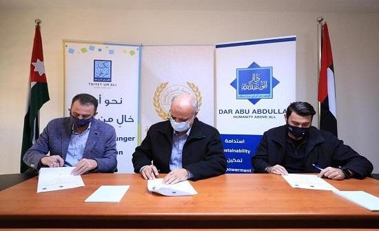 اتفاقية بين تكية أم علي ودار أبو عبدالله مع هيئة الأعمال الخيرية العالمية