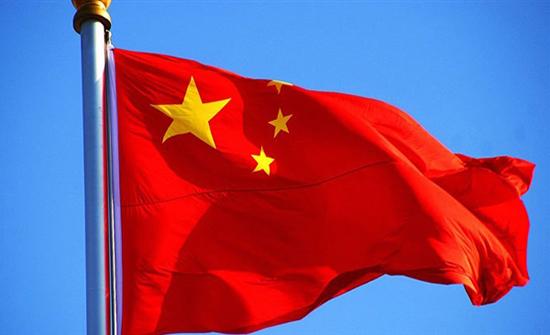بكين تدين قرار واشنطن إدراج كيانات صينية على القائمة السوداء