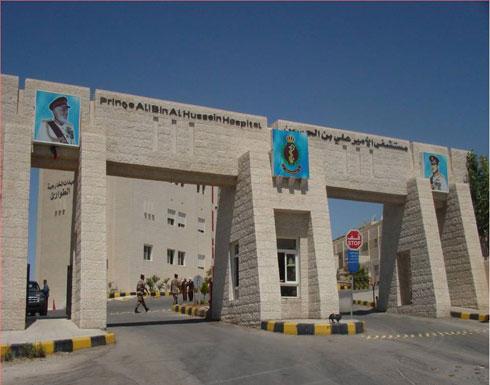 الكرك: عملية تثبيت كسر غير ملتئم في مستشفى الأمير علي