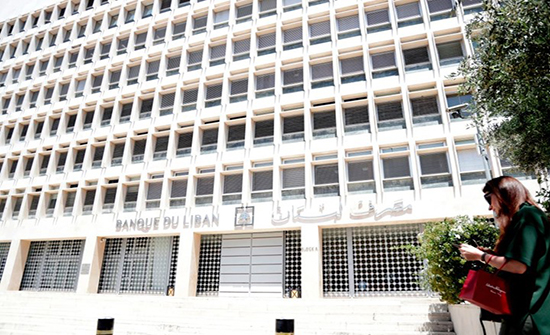 اختفاء 27 مليار دولار من خزينة لبنان.. وردود غاضبة (شاهد)